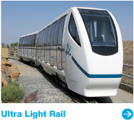 Ultra Light Rail